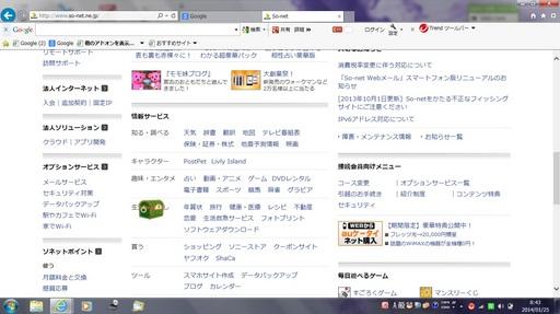 14_01_25.jpg