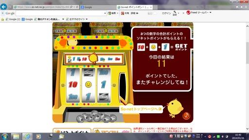 14_01_26.jpg