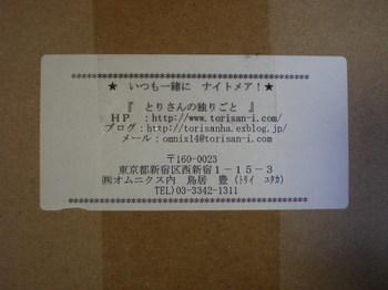 IMGP2360.jpg
